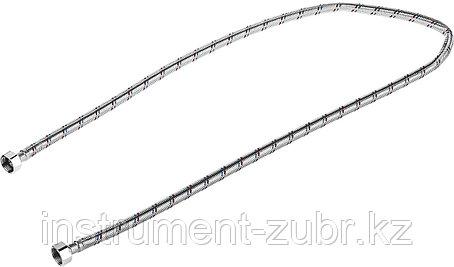 """Подводка гибкая ЗУБР для воды, оплетка из нержавеющей стали, г/г 1/2"""" - 1,2м, фото 2"""