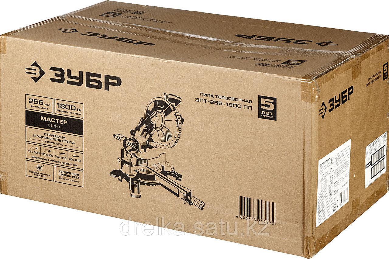 Пила торцовочная ЗУБР ЗПТ-255-1800 ПЛ, МАСТЕР, 255 мм, 1800 Вт, 5000 об/мин, с протяжкой, лазер - фото 10