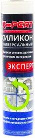 X-PERT (силиконовый герметик)