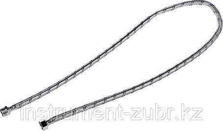 """Подводка гибкая ЗУБР для воды, оплетка из нержавеющей стали, г/ш 1/2"""" - 1,2м, фото 2"""
