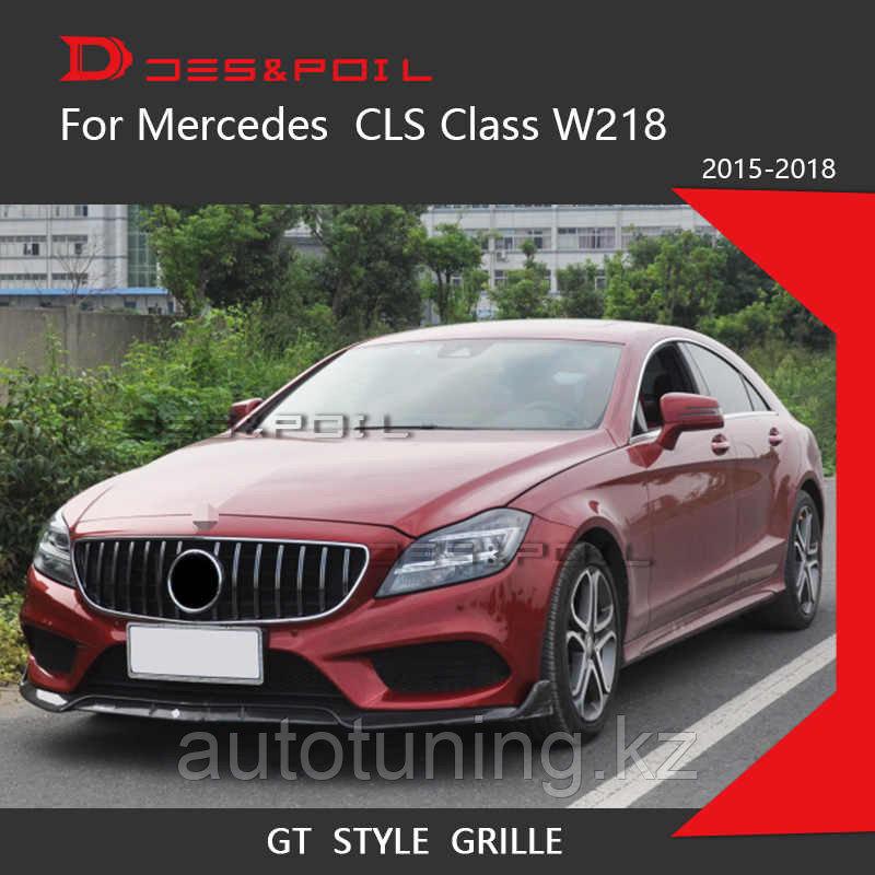 Решетка радиатора дизайн GT на Mercedes Benz CLS W218 2015-2018 г.