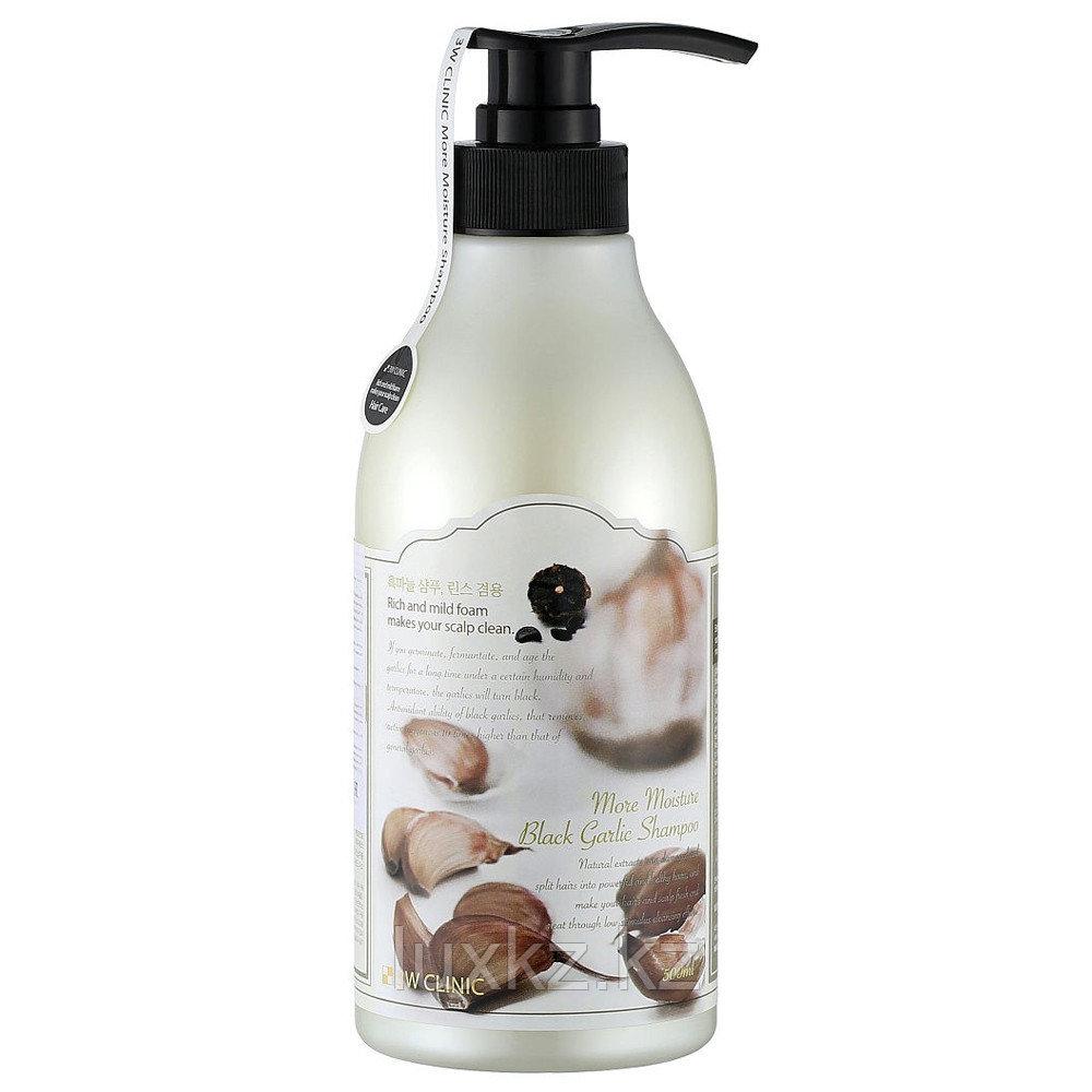 Шампунь с экстрактом черного чеснока 3W Clinic More Moisture Black Garlic Shampoo