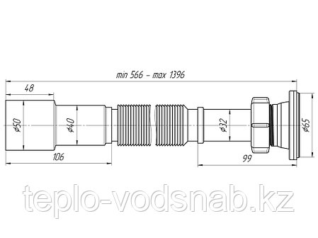 """F213 Гофросифон 1 1/4""""х40/50 удлиненный, фото 2"""