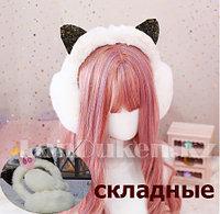 Наушники меховые Кошка, складные с блестящими ушками белые