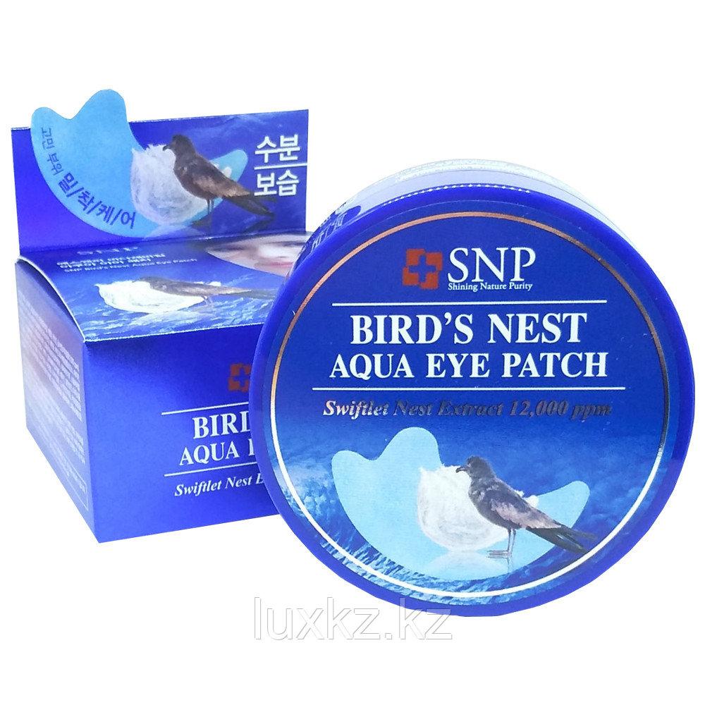 Гидрогелевые патчи SNP Bird's Nest Aqua Eye Patch.