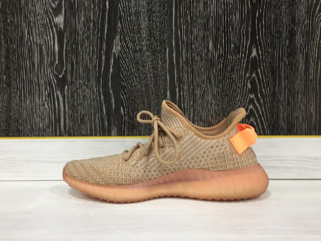 Кроссовки Adidas Yeezy Boost 350 V2 Clay (43 размер) - фото 4