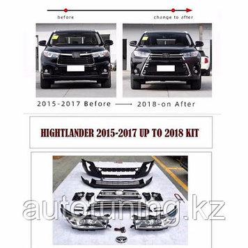 Рестайлинг комплект на Toyota Highlander XU50 c 2013-2016 под 2017-2019 г.