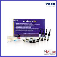 Набор шприцов Arabesk Top (Арабеск Топ), VOCO (Германия)