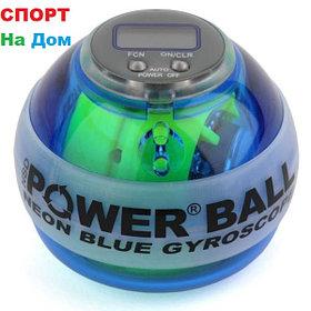 Кистевой эспандер Power Ball с дисплеем