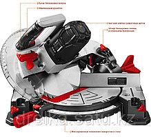 Пила торцовочная ЗУБР ЗПТ-255-1800 ЛМ2, МАСТЕР, 255 мм, 1600 Вт, 5000 об/мин, лазер, удлинители стола, фото 2