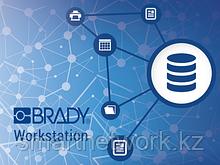 Brady Workstation
