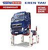 Подкатной колонный подъемник Stertil Koni Ecolift ST 1075 7.5 т