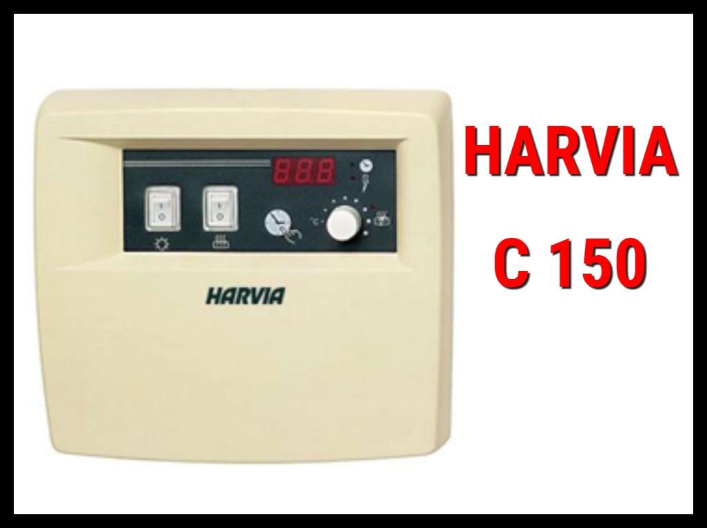 Пульт управления Harvia C150 (для электрических печей 3-17 кВт)