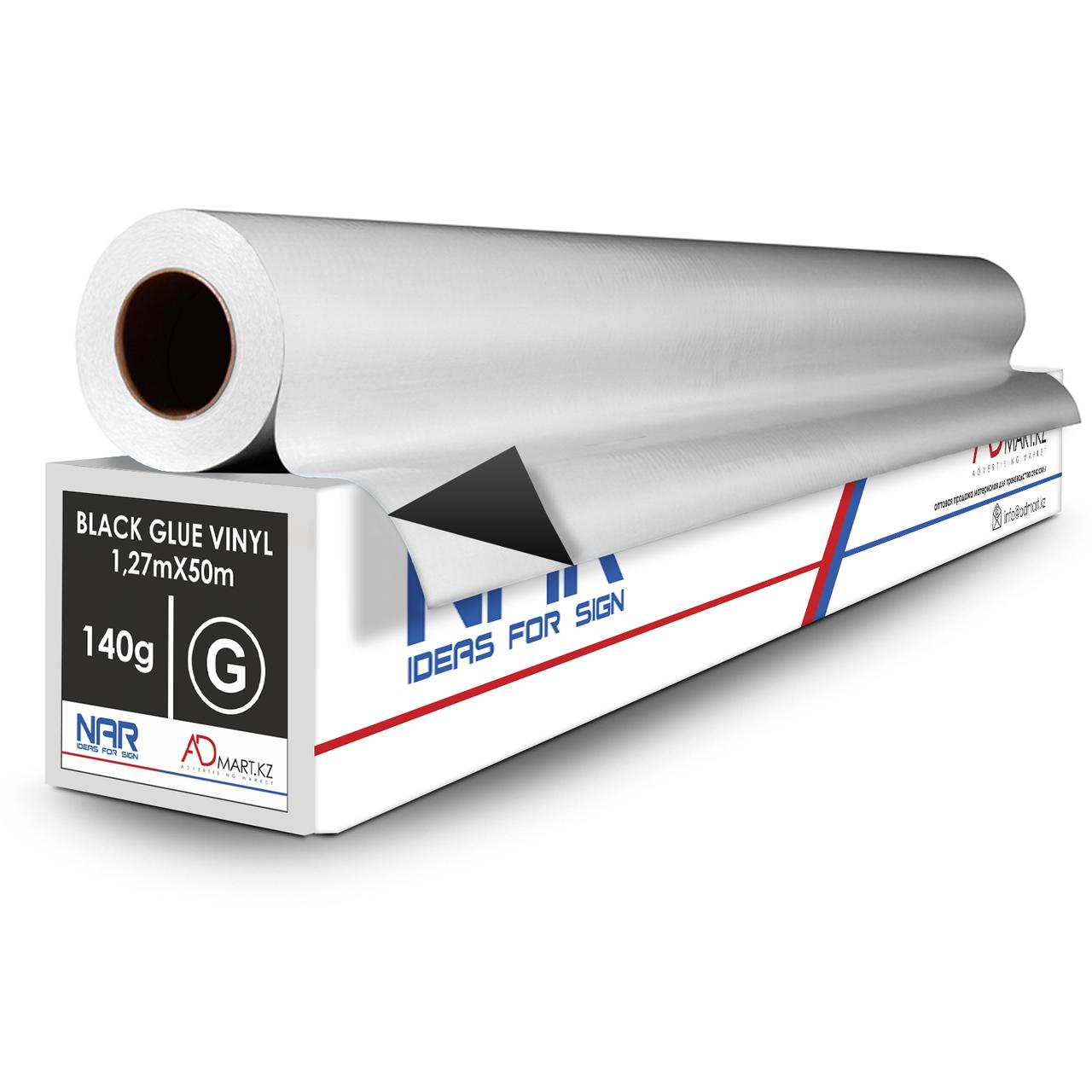 Светоблокирующая пленка с черным клеевым слоем Black out NAR (140гр.) 1,27мХ50м