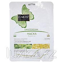 Маска для лица DIALISI омолаживающая зеленый чай