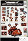 Warhammer 40000: START COLLECTING! BLOOD ANGELS, фото 2