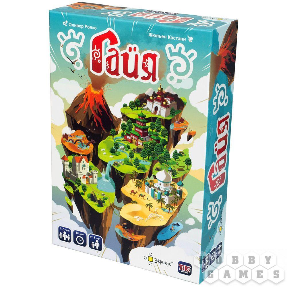 Настольная игра: Гайя