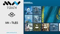 Интерактивная визитная карта компании MN Tiles