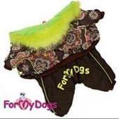 Комбинезон ForMyDogs для мальчиков (Коричневый/лайм) - 8 р