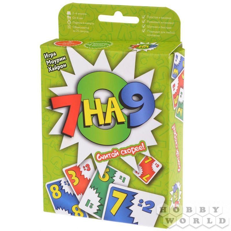 Настольная игра: 7 на 9. 2-е издание