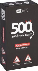 500 Злобных карт 2.0 Дополнение 1. Ещё 200 карт
