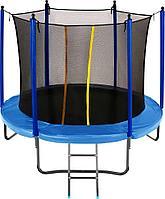 Батут Jumpy Comfort 8ft (Синий)