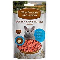 Лакомство Деревенские лакомства для кошек (Кролик) - 100 г