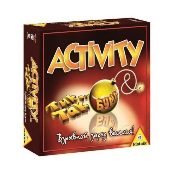 """Games Piatnik Настольная игра """"Activity Бумм"""""""