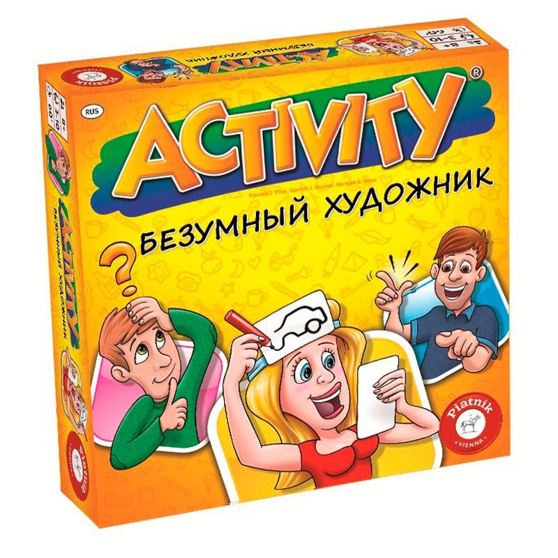 """Games Piatnik Настольная игра """"Активити"""" Безумный художник 2, Activity"""