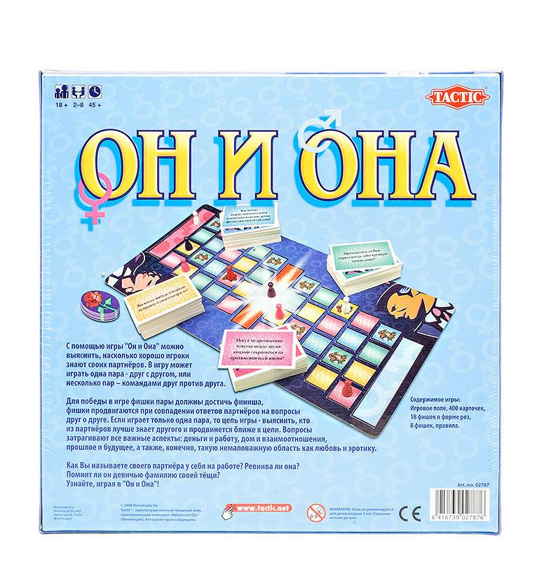 """Games Tactic Настольная игра """"Он и Она"""""""