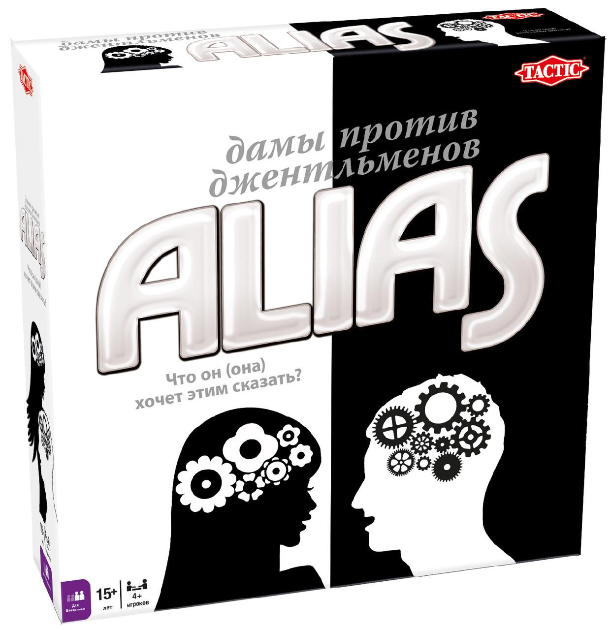 """Games Tactic Настольная игра """"Скажи иначе"""" Дамы против Джентльменов, Alias"""