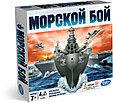 """Hasbro games Настольная игра """"Морской бой"""", фото 2"""