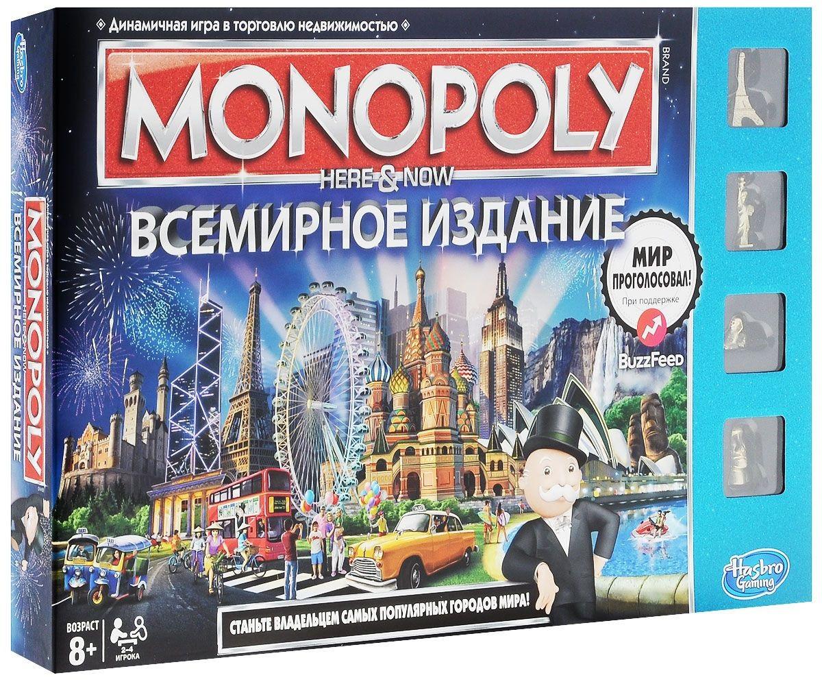 """Hasbro Настольная игра """"Монополия: Всемирное издание"""""""