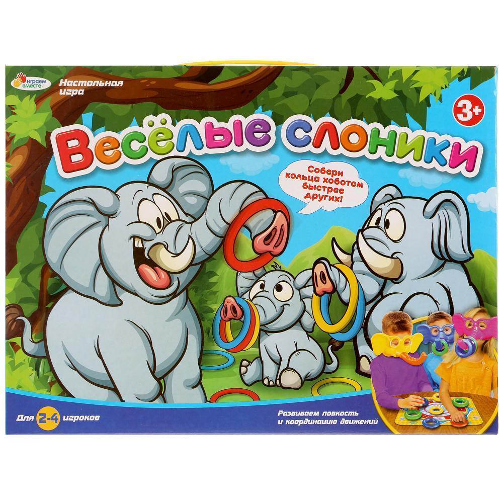 IV. Настольная игра «Весёлые слоники»