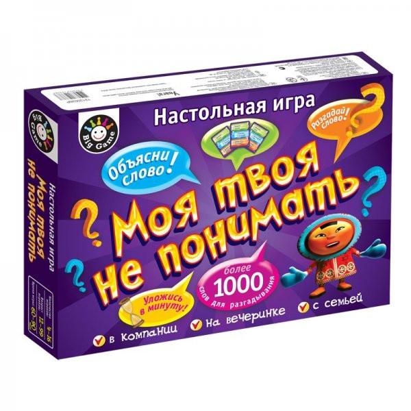 """Ranok 12120026Р Игра """"Моя твоя не понимать"""""""