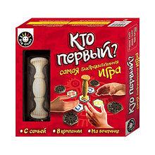"""Ranok 12120033Р Настольная игра """"Кто первый?"""""""