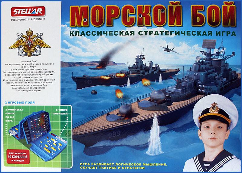 """Stellar Настольная игра """"Морской бой"""" классический"""