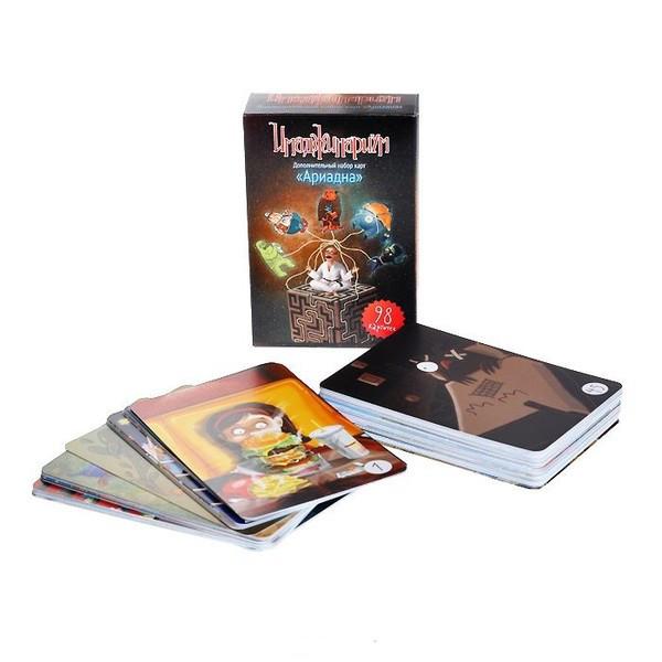 """Дополнительный набор карт для игры """"Имаджинариум"""" - Ариадна, 98 карточек"""