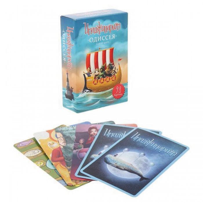 """Дополнительный набор карт для игры """"Имаджинариум"""" - Одиссея, 98 карточек"""