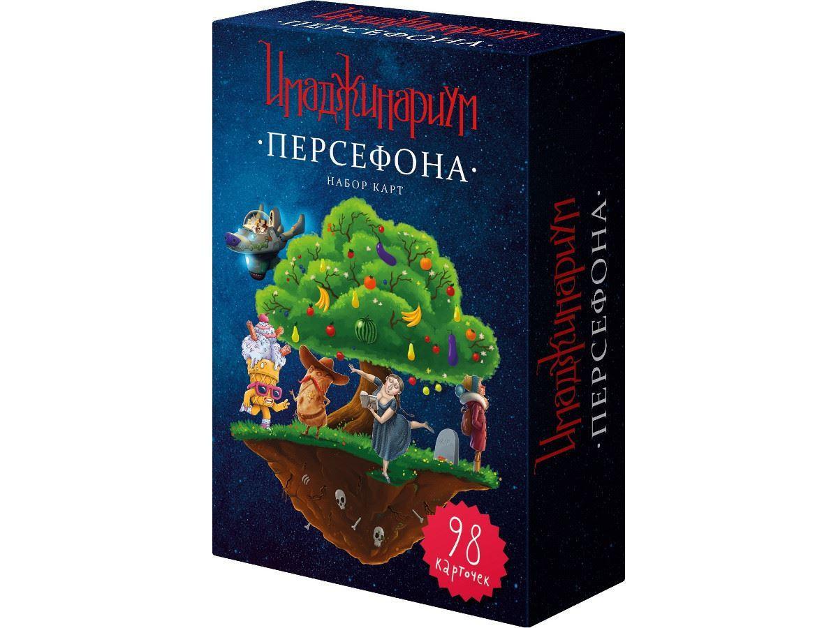 """Дополнительный набор карт для игры """"Имаджинариум"""" - Персефона, 98 карточек"""
