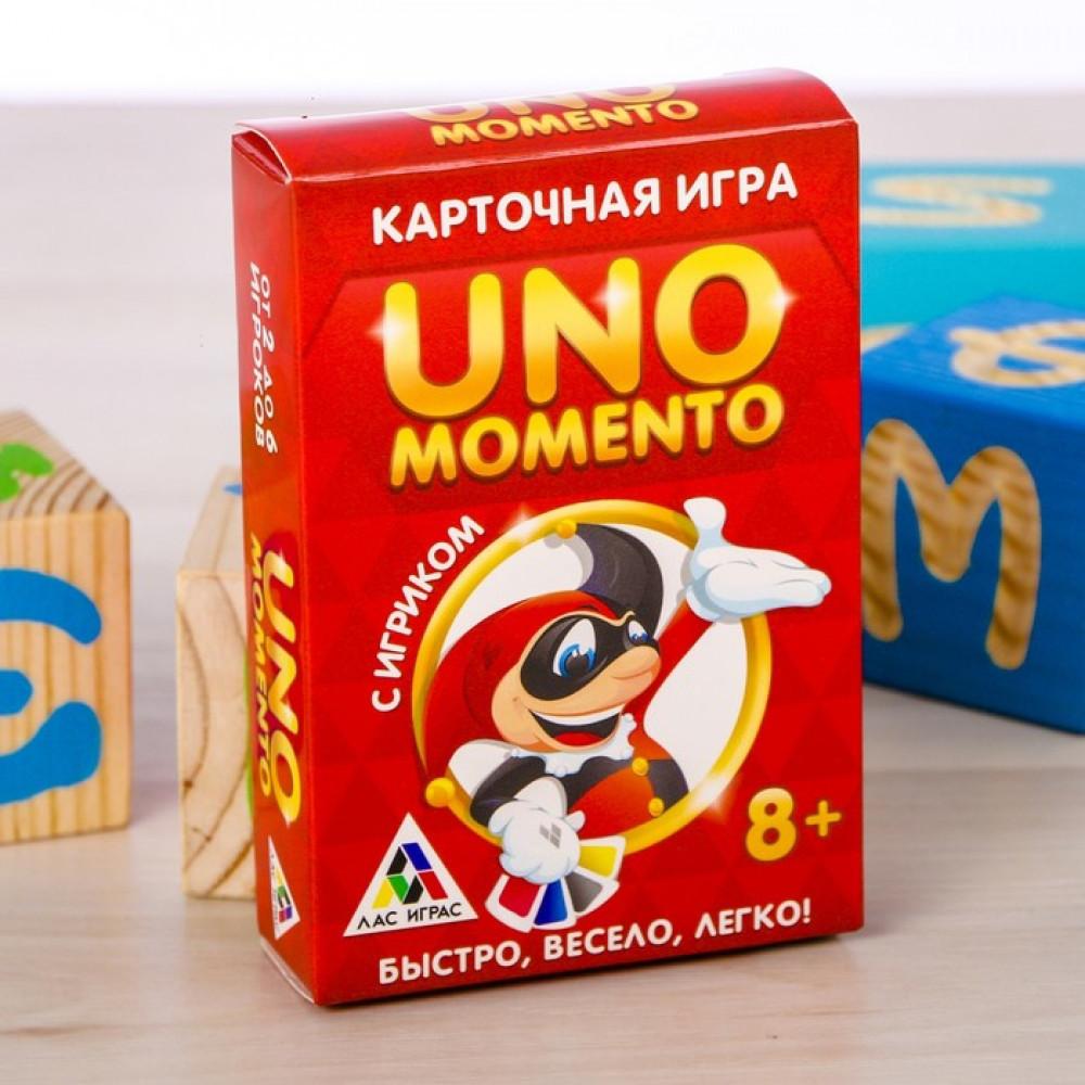"Карточная игра ""UNO, momento"", с игриком"