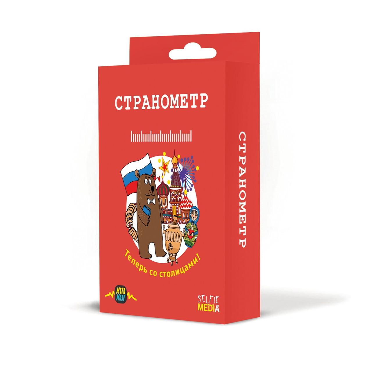 """МегаМозг Настольная игра """"Странометр"""""""
