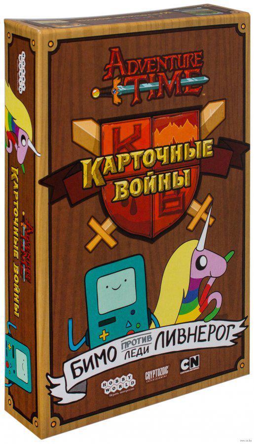 """Настольная игра """"Время приключений: Карточные войны. Бимо против Леди Ливнерог"""""""
