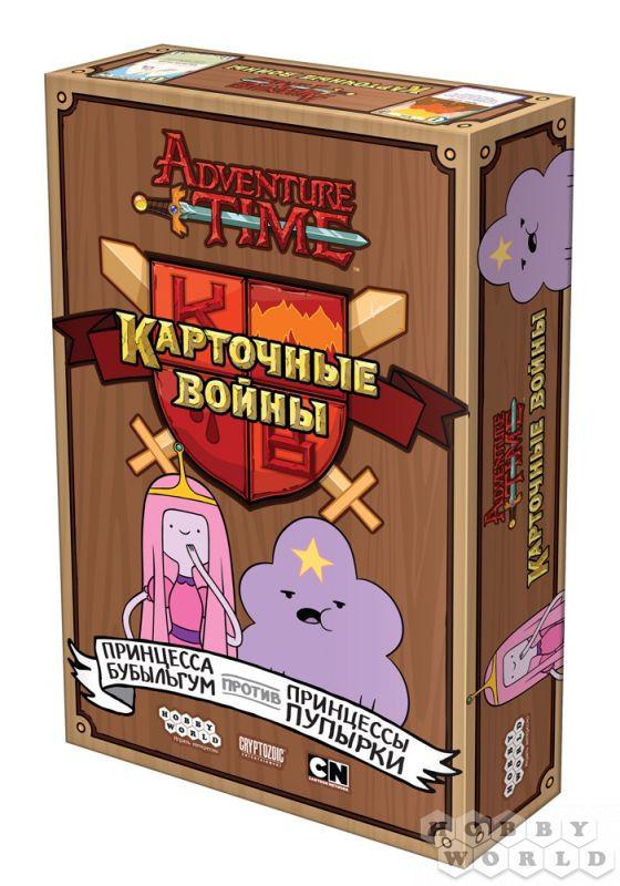 """Настольная игра """"Время приключений: Карточные войны. Принцесса Бубыльгум против принцессы Пупырки"""""""