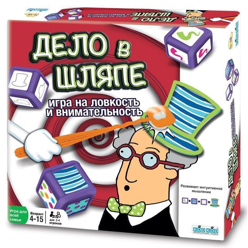 """Настольная игра """"Дело в шляпе"""""""