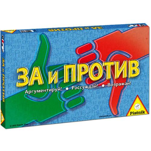"""Настольная игра """"За и Против"""""""