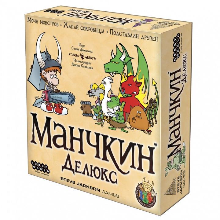 """Настольная игра """"Манчкин. Делюкс"""""""