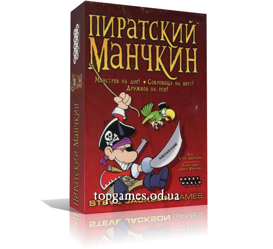 """Настольная игра """"Манчкин. Пиратский"""""""