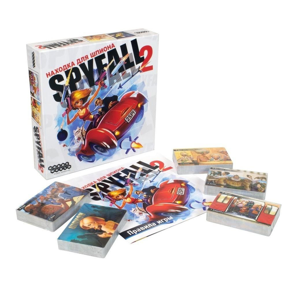 "Настольная игра ""Находка для шпиона: Spyfall 2"""