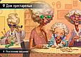 "Настольная игра ""Находка для шпиона: Spyfall 2"", фото 3"
